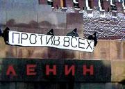 Какого цвета революция ожидает Россию?