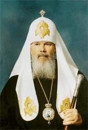 Заявление Патриарха Московского и Всея Руси Алексия II в связи с началом военной операции против Ирака