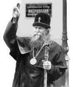 Скончался первоиерарх РПСЦ Алимпий, Митрополит Московский и всея Руси