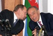 В последние годы правления Гейдара Алиева ситуация значительно улучшилась, но кардинальный перелом произошёл с приходом Ильхама Алиева