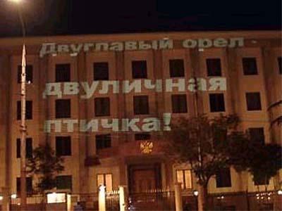 Антироссийские выходки в Тбилиси