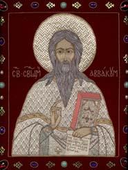 Историческая память старообрядчества и почитание протопопа Аввакума в Выговской поморской пустыни