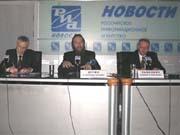 Пресс-конференция в РИА