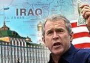 Чего ждать от второго срока Буша