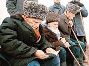 Итоги работы будет подводить совет старейшин