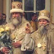 Владыка Андриан Четвергов и покойный Митрополит Алимпий