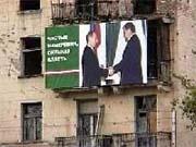 Точка бифуркации чеченского маршрута