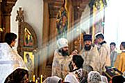 Миссия церкви - в поддержании единства народов