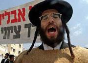 Буш сделал еще одну роковую ошибку: разбудил дух дикого сионизма