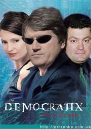 demokratix