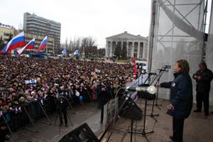 Наталия Витренко на митинге в Донецке