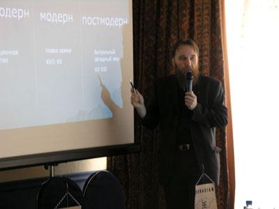 Александр Дугин
