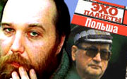 В Варшаве евразийцы будут требовать восстановления Организации Варшавского Договора и Восточного блока