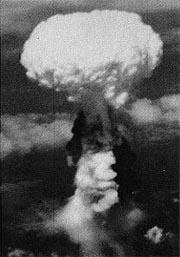 Годовщина японской трагедии