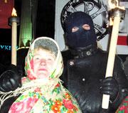 Прогрессивная социалистическая партия Украины и партия Братство