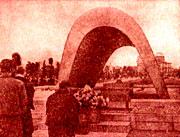 Памятник жертвам геноцида японского народа