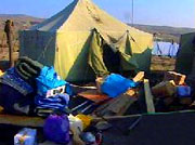 В Ингушетии запрещена деятельность британской неправительственной организации Centre for Peacemaking