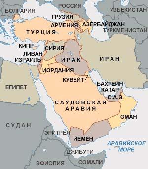 Великий Ближний Восток