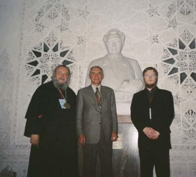 Академия наук Казахстана