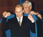 Путин - почётный профессор Евразийского университета