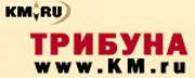 Решение заседания Политсовета партии Евразия