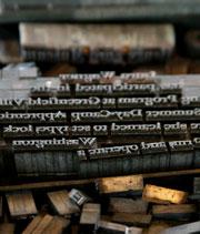 Пользуйтесь своими шрифтами сами
