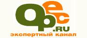 OPEC.ru