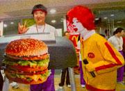 МакДональдс не пройдёт