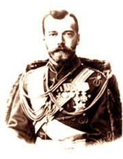 Николай Второй