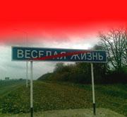 Новая власть на Украине будет результатом насильственного переворота
