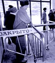 Главная цель нового состава кабинета министров во главе с Зубковым – окончательно вытеснить из государственной власти представителей финансовых группировок