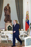 Президент Путин: эволюция политического образа, электоральные вызовы