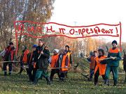 Орды оранжевых революционеров