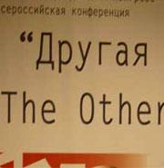 Other Россия
