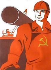 Нефтепереработка: Вперёд - в СССР!