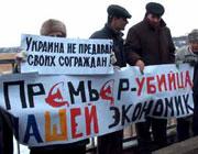Действуя в сговоре с проамериканским горе-коммунистом Ворониным, Ющенко приступил к одной из важнейших геополитических операций