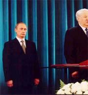 Путин без Ельцина