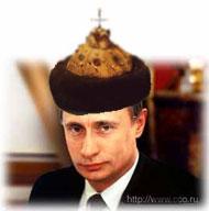 Спасибо тов. Путину за наше счастливое детство