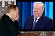 Смерть Бориса Ельцина должна стать лакмусовой бумажкой для Владимира Путина
