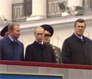 Путин в Киеве