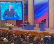 Президентская программа Путина