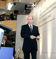 Владимир Путин стал первым российским президентом, выступившим на конференции по безопасности в Мюнхене