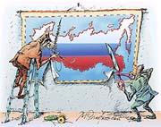 Россия на грани распада?