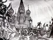 (К. /ф. Степан Разин, 1938) На этот раз войско Степана Разина дойдёт до Москвы, и на плаху взойдут уже другие…