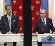 Развал России начат на Украине