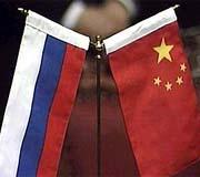 Российско-китайская дружба