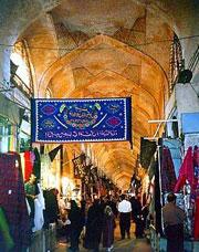 Базар в Ширазе