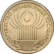 Крепкая монета, но рано или поздно все монеты изнашиваются