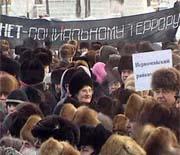 Нет социальному террору!