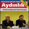 Цель взрывов в Стамбуле - возврат Турции в Атлантику
